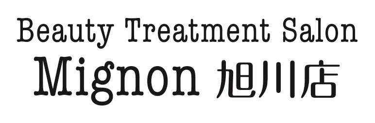Beauty Treatment Salon Mignon